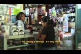 YouTube Video: Cashless Pioneer: Realizing the Benefits of Mobile Money in Mexico