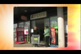 YouTube Video: Keeping Commerce Cashless in 2013